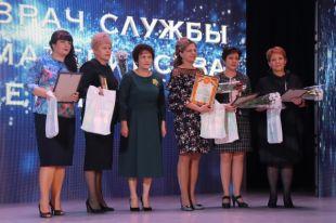 Конкурс среди врачей стал в Забайкалье традиционным.