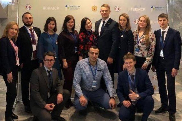 Тюменец принял участие в конференции молодежных советов Росреестра в Москве