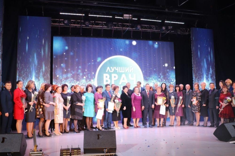 На конкурс «Лучший врач Забайкальского края –2016» было представлено 19 медицинских организаций Забайкальского края.