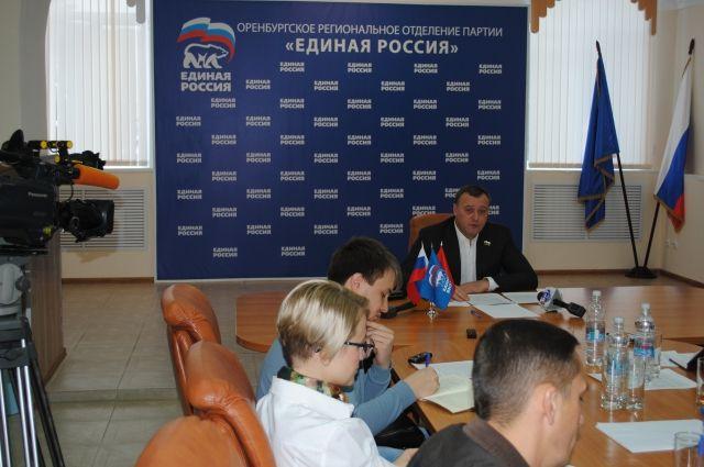 Секретарь Регионального отделения партии