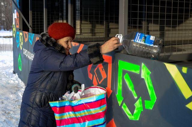 В администрации города рассказали, что сдать отходы на вторичную переработку можно в пяти районах краевого центра.