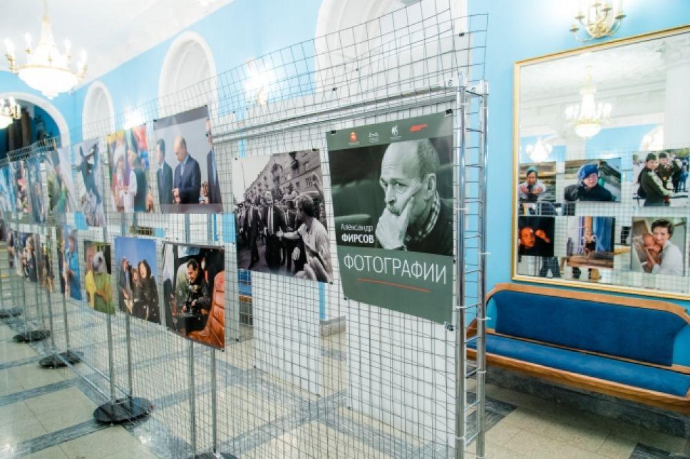 Выставка фотокора газеты Александра Фирсова.