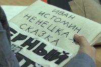 Тюменцы победили на Всероссийском конкурсе тактильных книг