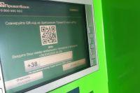 В Киеве на станциях метро появились банкоматы и терминалы
