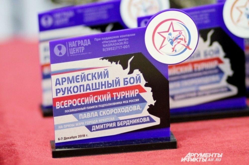 Победителям турнира присвоили звание мастера спорта.