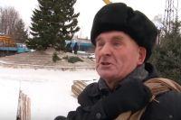Кадр из интервью с бийским пенсионером