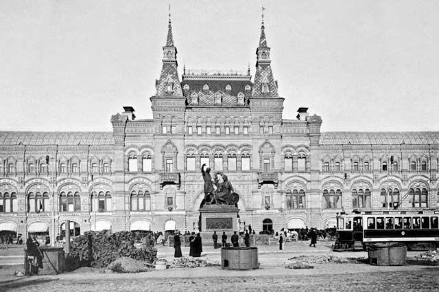 Торговые ряды на Красной площади в Москве. 1909-1910 г. Музей истории и реконструкции Москвы.