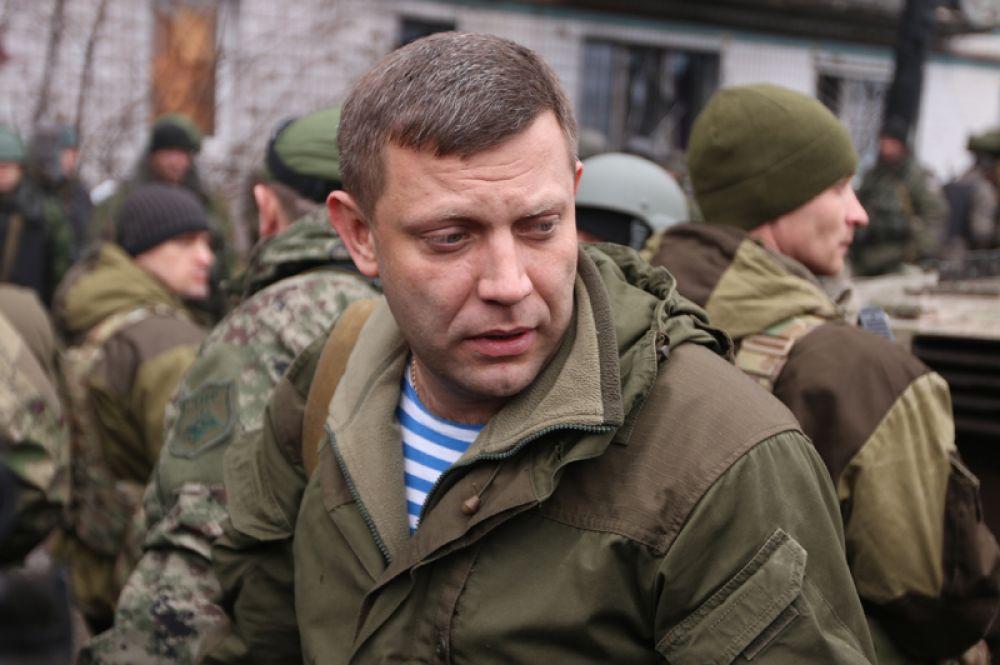 31 августа в Донецке в результате взрыва погиб глава самопровозглашенной Донецкой народной республики Александр Захарченко.