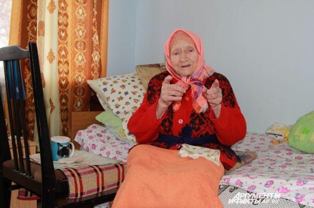 новоусманский дом интернат для престарелых и инвалидов