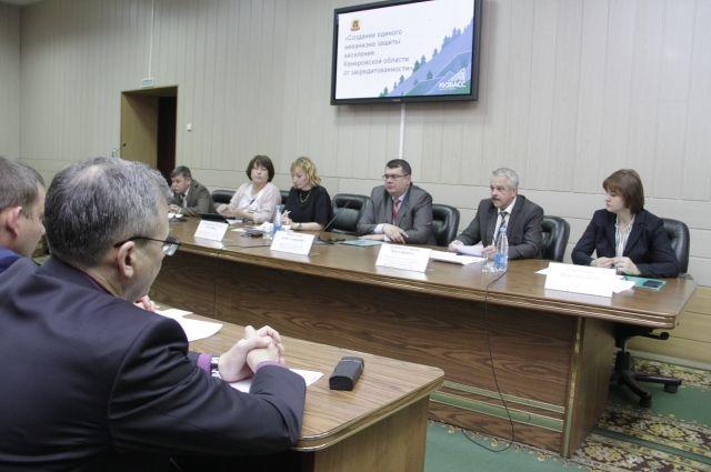 В областной администрации прошло расширенное совещание.