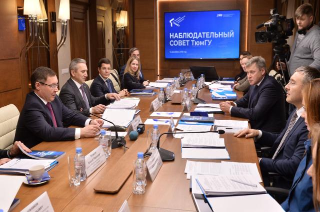 Губернатор Ямала принял участие в заседании Наблюдательного совета ТюмГУ