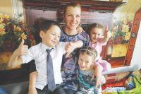 Семья Бурнашовых
