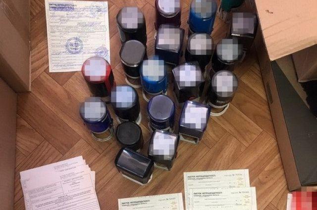 СБУ задержала банду, штамповавшую «больничные листы»