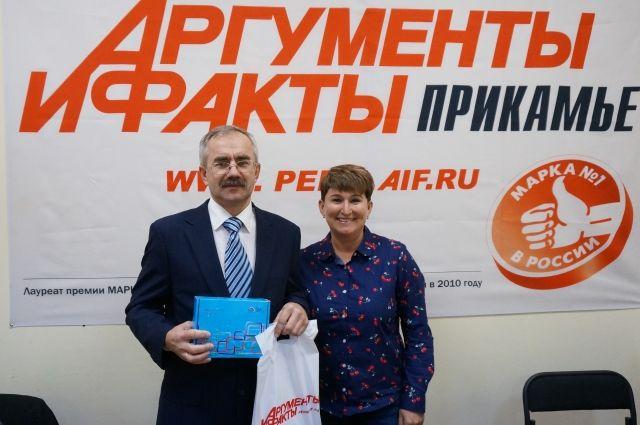 Победитель викторины в редакции АиФ-Прикамье.