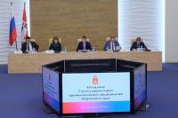 В Прикамье подвели итоги реализации приоритетной программы за 2018 год.