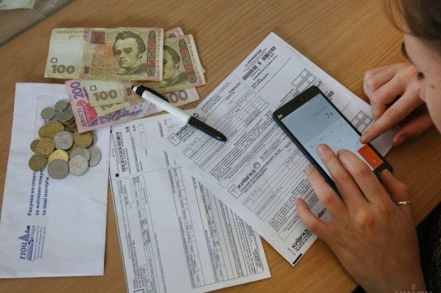 Облгазы разрешили населению не погашать часть долгов по коммуналке
