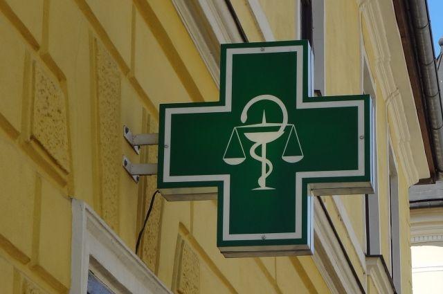 Хабаровчанин ограбил аптеку.