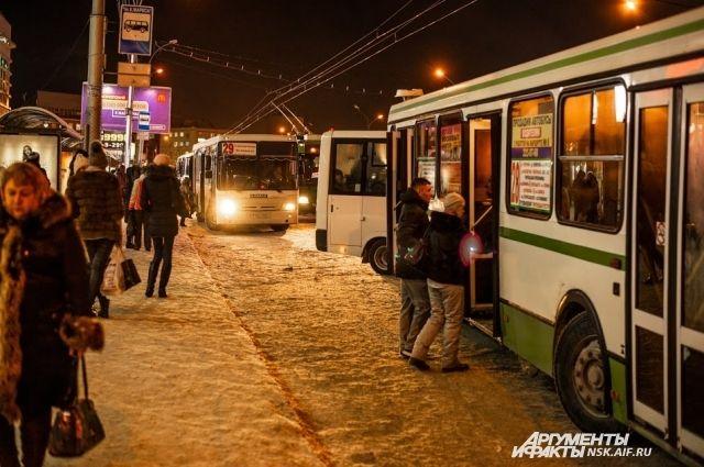 Автобус изменил маршрут.