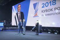 Александр Моор открыл Кубок России по киберспорту в Тюмени