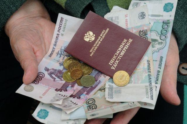 Получить пенсию красноярцы смогут с 3 января 2019 г.