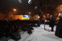 В Украине создана поместная автокефальная церковь: кто стал ее предстоятелем