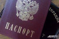 Глава Тюменского района вручила паспорта талантливым школьникам