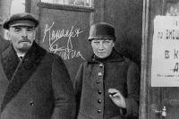 Владимир Ленин и Надежда Крупская, 1919 г.