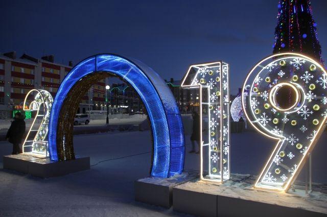 Впереди Новый год и пора вспомнить про комендантский час.