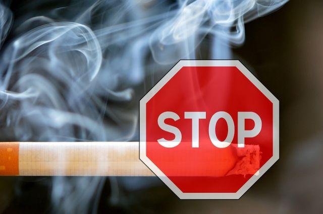 Курение наносит серьёзный удар по здоровью.