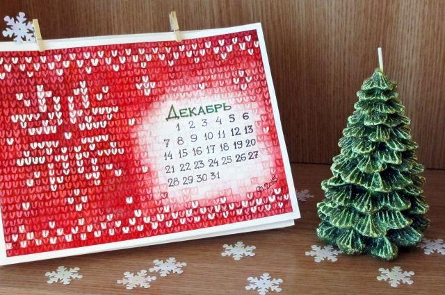 В декабре может появится еще один официальный выходной.