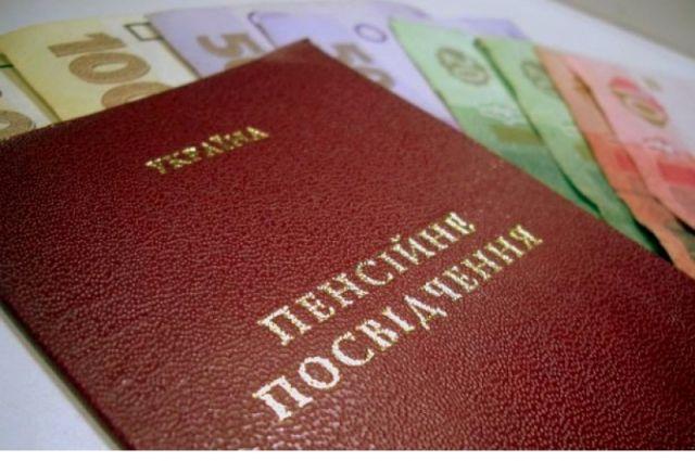 В декабре украинцам намерены выплатить две пенсии, - проект правительства