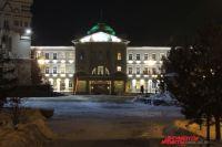 Законодательное собрание Омской области