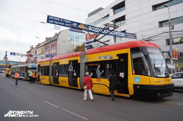 Польский трамвай, который в ноябре сошел с линии из-за поломки, вернется на улицы Калининграда в течение месяца.