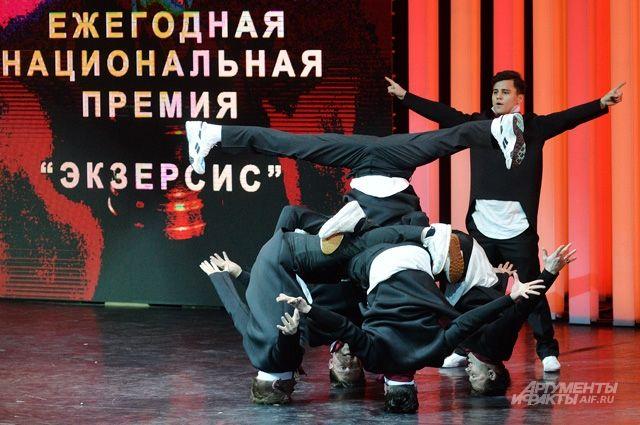 Премия объединила все танцы – от классики до олимпийского брейк-данса.