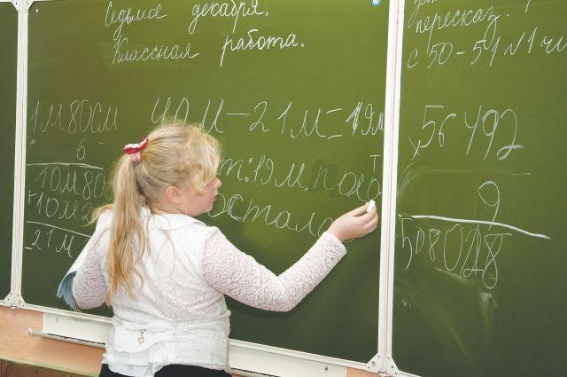 В Оренбургской области в 2019 году построят три школы и 18детсадов