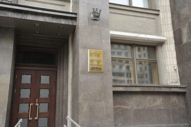 В РФ упростили получение гражданства для украинцев.