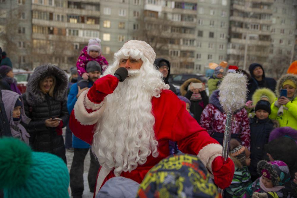 Наконец, пришел Дедушка Мороз.