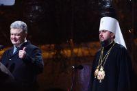 Петр Порошенко и Епифаний.