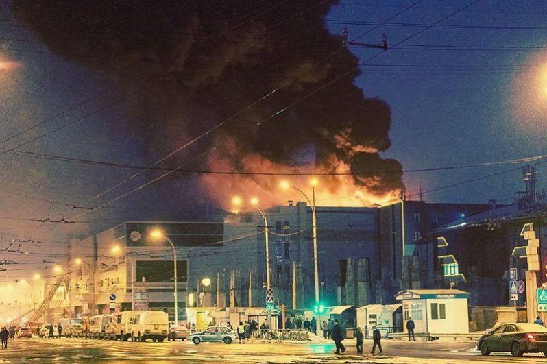 Пожар в торговом центре «Зимняя Вишня» в Кемерово, Россия, 25 марта 2018 года.