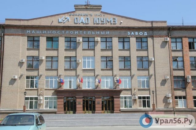 СК: орский концерн «ОРМЕТО-ЮУМЗ» задолжал сотрудникам 95 миллионов