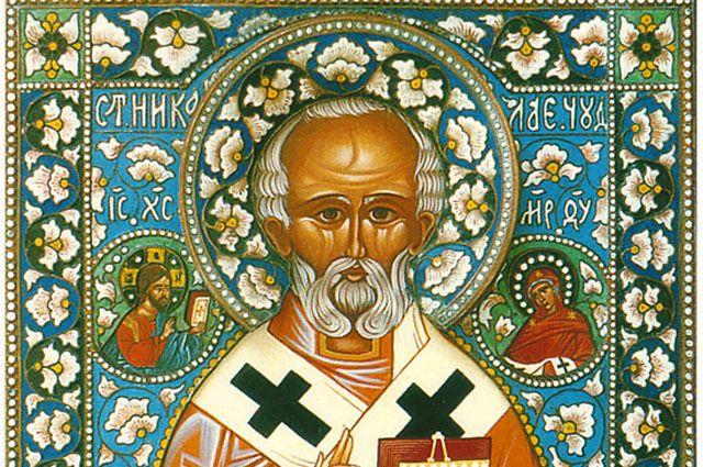 19 декабря отмечают день Николая Чудотворца.