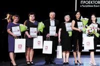 Сыктывкарцы получили гранты на семь проектов.
