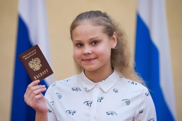 В День Конституции паспорта получили школьники, достигшие больших успехов в учёбе, спорте, искусстве и общественной жизни.