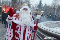 Слёт Дедов Морозов в Омске