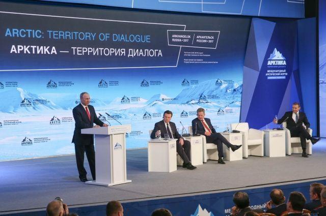 Когда в следующий раз Архангельск увидит президента - неизвестно.