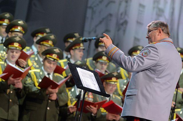 Академический ансамбль песни и пляски войск национальной гвардии РФ.