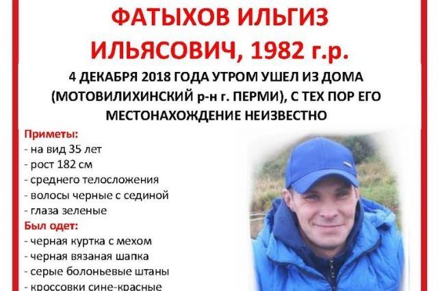 Приметы Ильгиза Фатыхова: на вид 35 лет, рост 182 сантиметра, телосложение среднее, волосы чёрные с сединой, глаза зелёные.