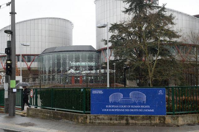 Европейский суд ускорит рассмотрение жалоб жителей Донбасса