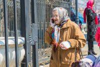 Пенсионерам помогли деньгами