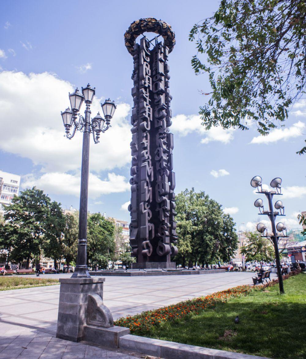 Монумент «Дружба навеки» на Тишинской площади в Москве, названный в честь двухсотлетия подписания договора о воссоединении Грузии с Россией. Некогда композиция была «парной»: вторая часть, названная «Узами дружбы», просуществовала в Грузии до 1991 года.